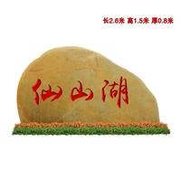 广场招牌石黄蜡石原产地直销批发
