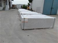硅酸盐防火板 纤维增强硅酸盐防火板