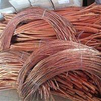 广州番禺区废铜回收公司价格