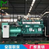 200KW发电机组 潍柴200KW发电机 R6126ZLD 野外矿山用发电机