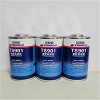 可赛新TS901橡胶粘接剂 单组份快速粘接