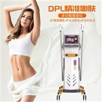 DPL光子嫩肤 肌肤重现光滑细腻美肤仪
