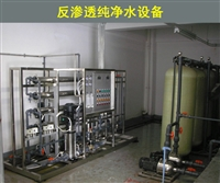 供应水处理设备 实体企业 品质保障