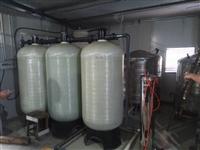 提供各行业高纯水装置 厂家质量有保障服务完善质保两年