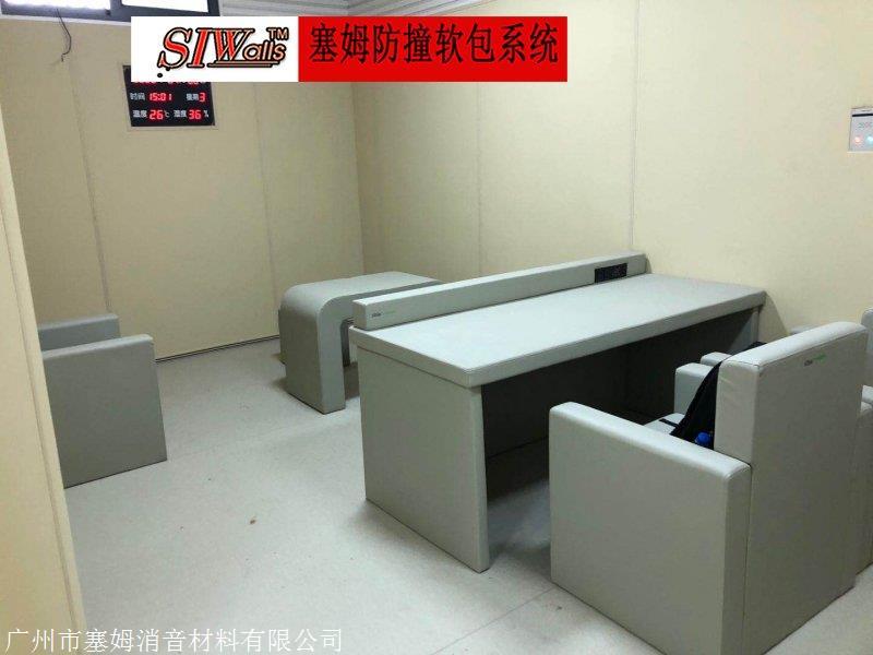 审讯室软包桌椅防撞软包桌椅-防火阻燃软包桌椅