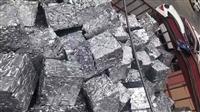 惠州金属废品回收价格查询 回收金属废品