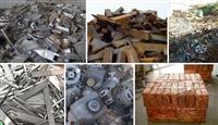 珠海金属废品回收 回收金属废品价高同行