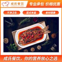 東莞飯堂承包成氏餐飲提供 東莞工廠食堂承包