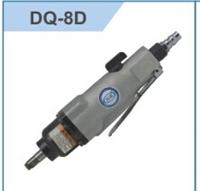 供应DQ-8D气动扳手 气动双锤式扳手 德骐气动工具