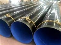 螺旋鋼管 螺旋鋼管批發 促銷價格