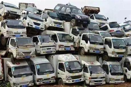 報廢車回收報廢車價格