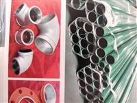 内衬不锈钢复合钢管 皓洋通 涂塑钢管厂家