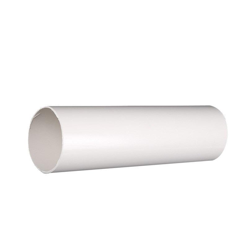 永塞 PVC-U普通排水管 公称直径:De40;壁厚:2.0mm