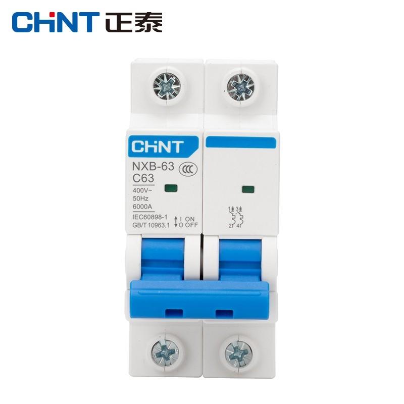 正泰 小型断路器 / NXB-63 3P C63