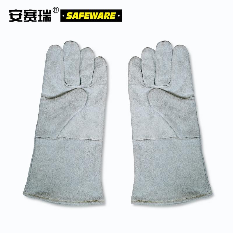 安赛瑞 牛皮电焊手套 39952