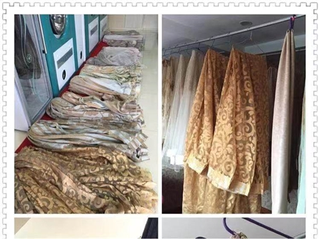 高新区酒店窗帘清洗    窗帘地毯清洗价格实惠