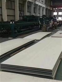 不锈钢板 不锈钢板厂家 304不锈钢板 不锈钢板加工 310s不锈钢板 可来样定制