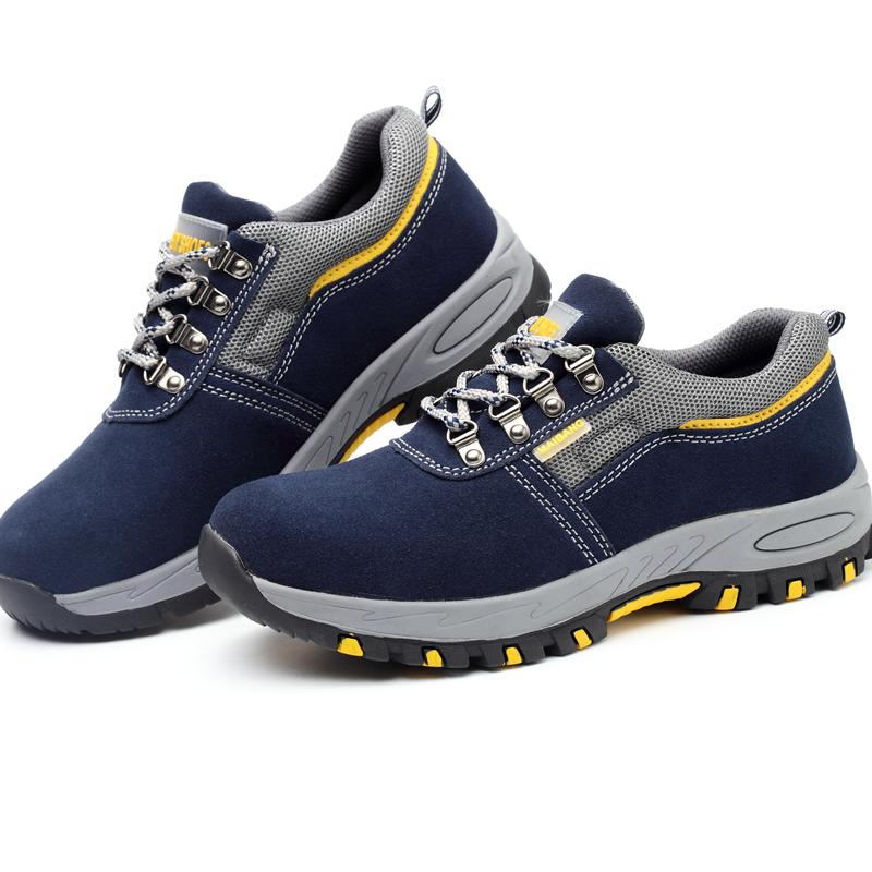 登升 钢头劳保防护鞋 DS-1206 超轻运动款