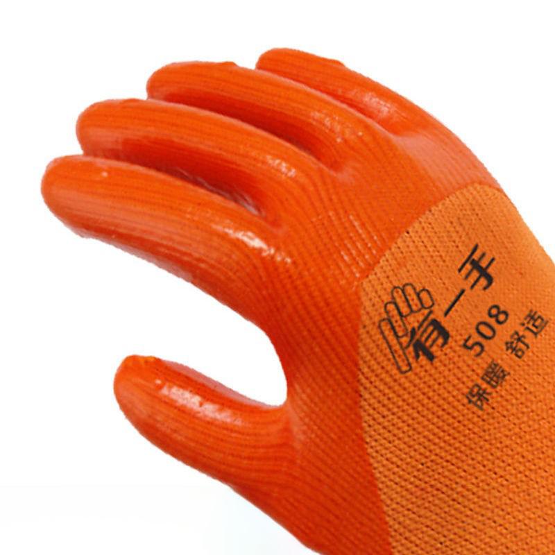 登升 防寒手套 DS-508