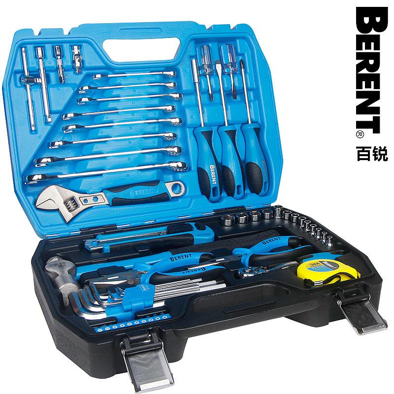 百锐工具 123件套机修工具组套 123PCS BT8118