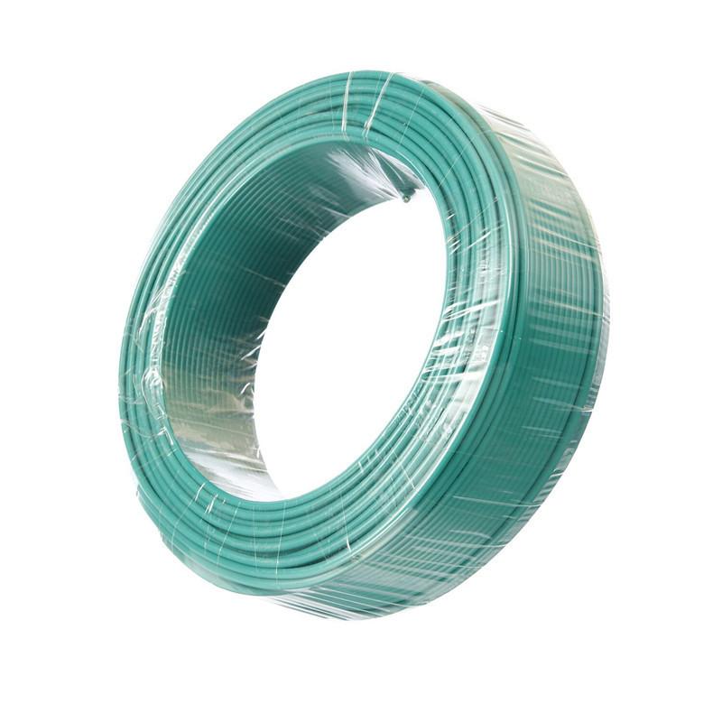 昆仑 低烟无卤塑铜线WDZ-BV 35mm² 绿色
