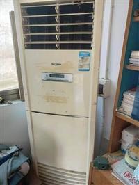 义乌维修TCL空调美的空调 电话 义乌市TCL空调拆装价格