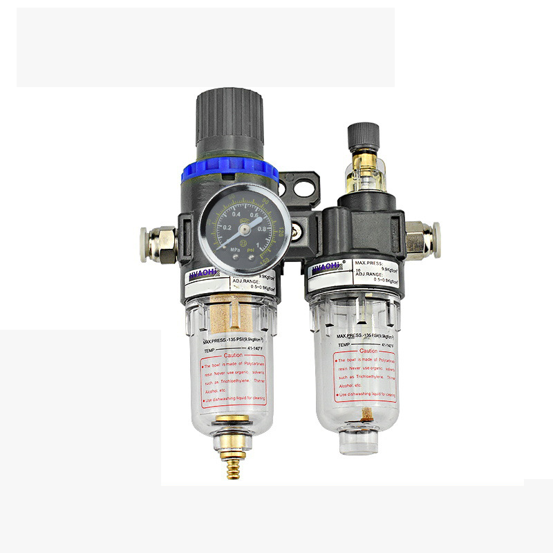 华驰 二联件油水分离器 AFC2000