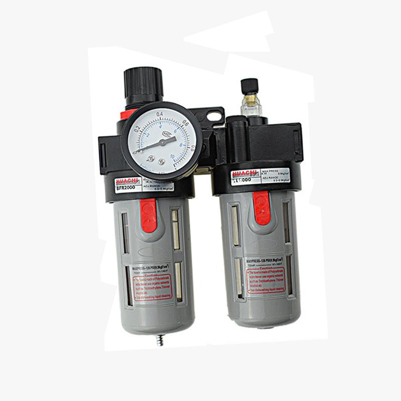 华驰 二联件油水分离器 BFC4000