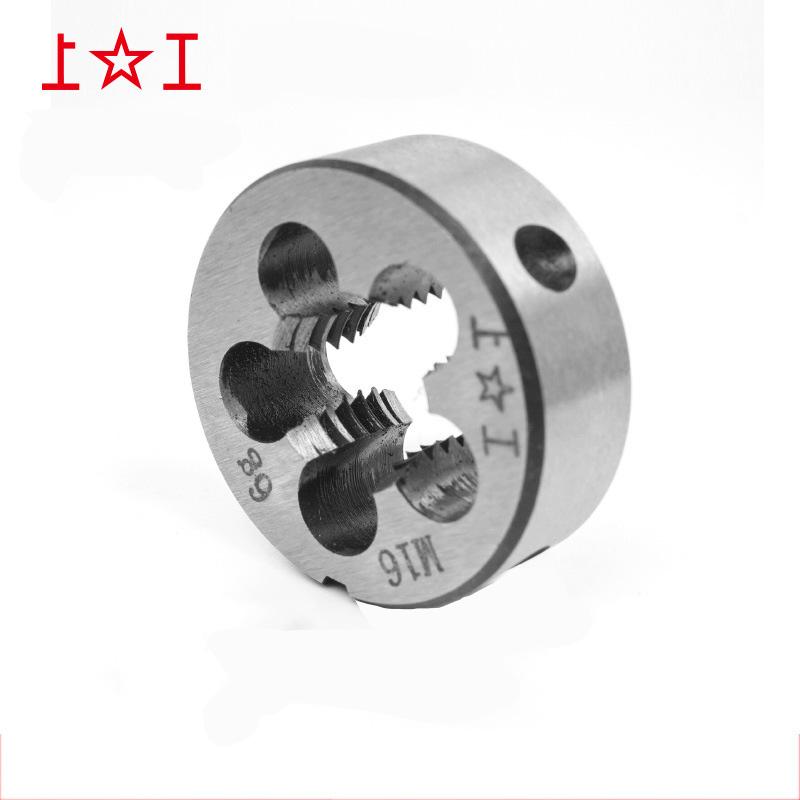 上工 螺纹板牙 合金工具钢 螺距1.5mm 精度6g M8*1.25