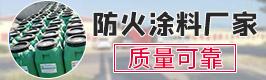 灵寿县蟠龙建材有限公司