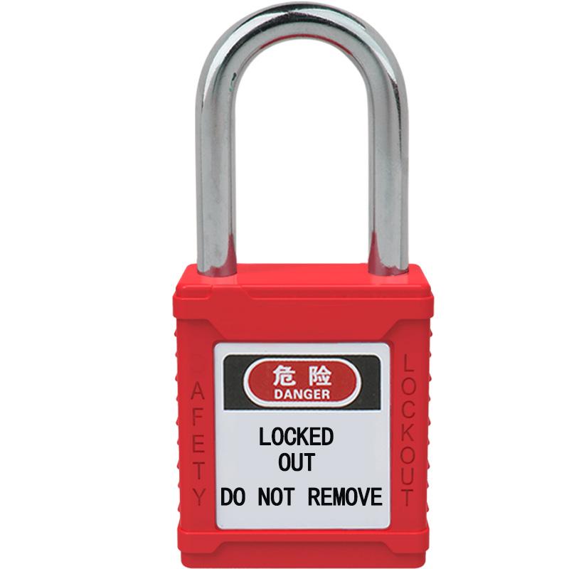 宝迪 绝缘小挂锁(不通开) Φ5mm, L25mm BDS-S8661KA