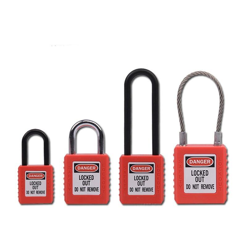 宝迪 塑料梁挂锁(二级管理) Φ6mm, L76mm BDS-S8631MK