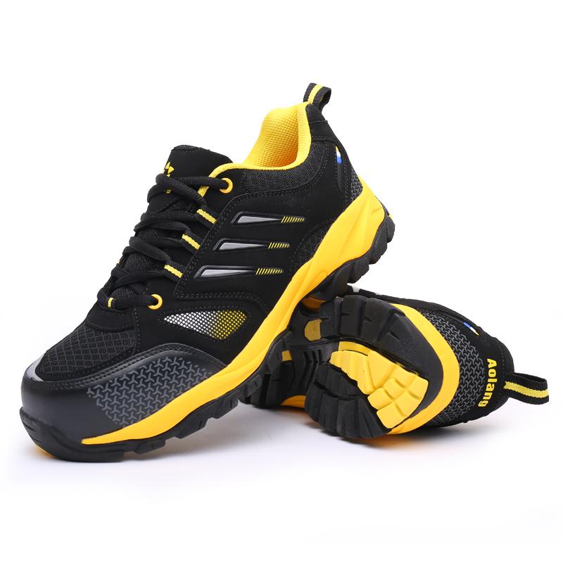 奥朗 运动安全鞋 A555