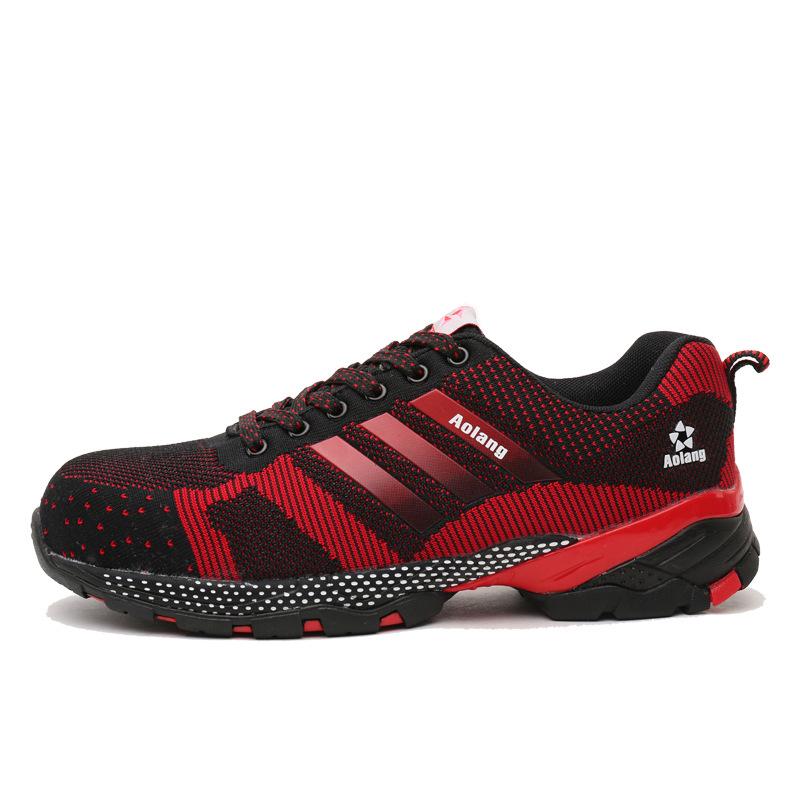 奥朗 运动安全鞋 A888