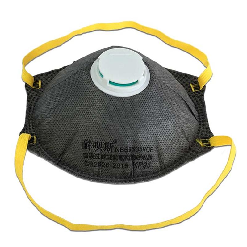 耐呗斯 杯形有阀防酸口罩 NBS9535VCP