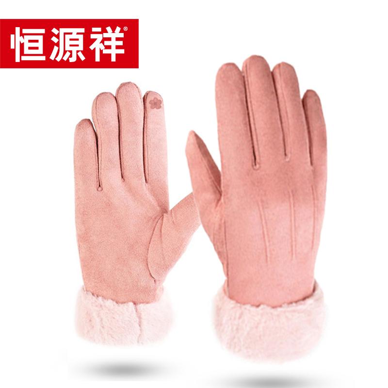 恒源祥 德绒毛口保暖手套 HYX009ST 23.5*9