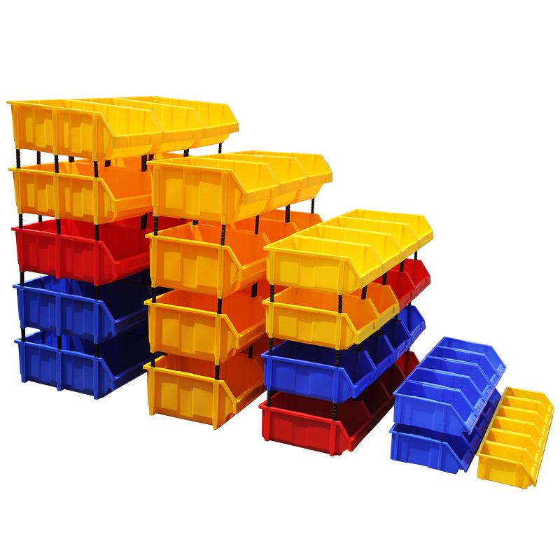 羽佳 斜口塑料零件盒 加厚250*160*115 C6