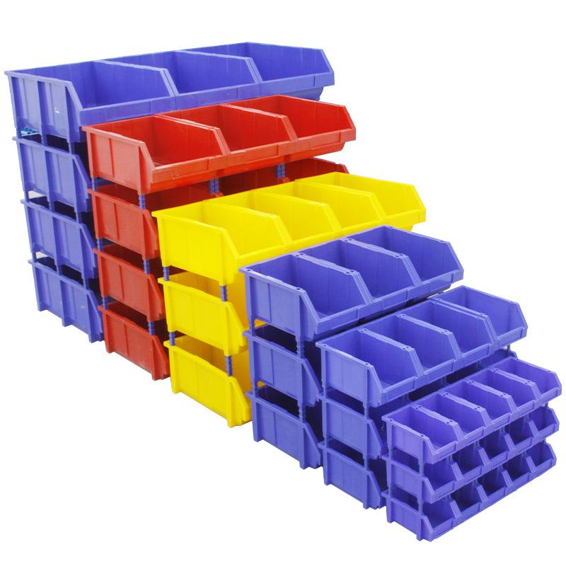 羽佳 斜口塑料零件盒 加厚460*300*170 C3