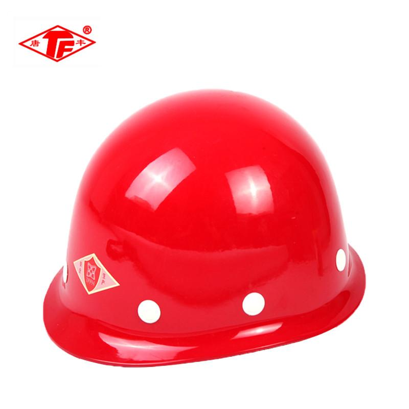 唐丰 玻璃钢安全帽 红色 盔式