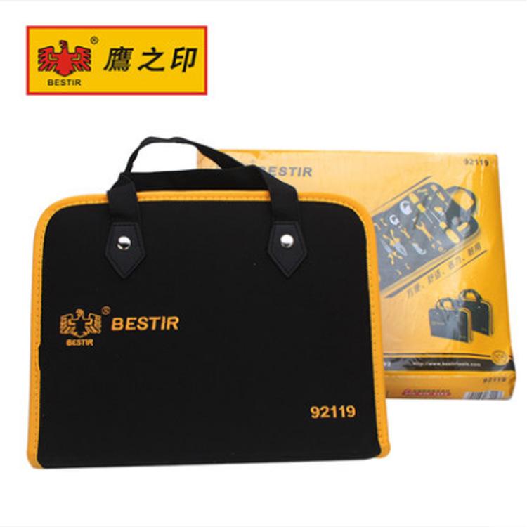 鹰之印 20件多用工具组套 BST-92119