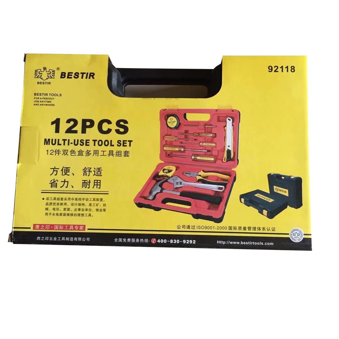 鹰之印 12件双色盒多用工具组套 BST-92118