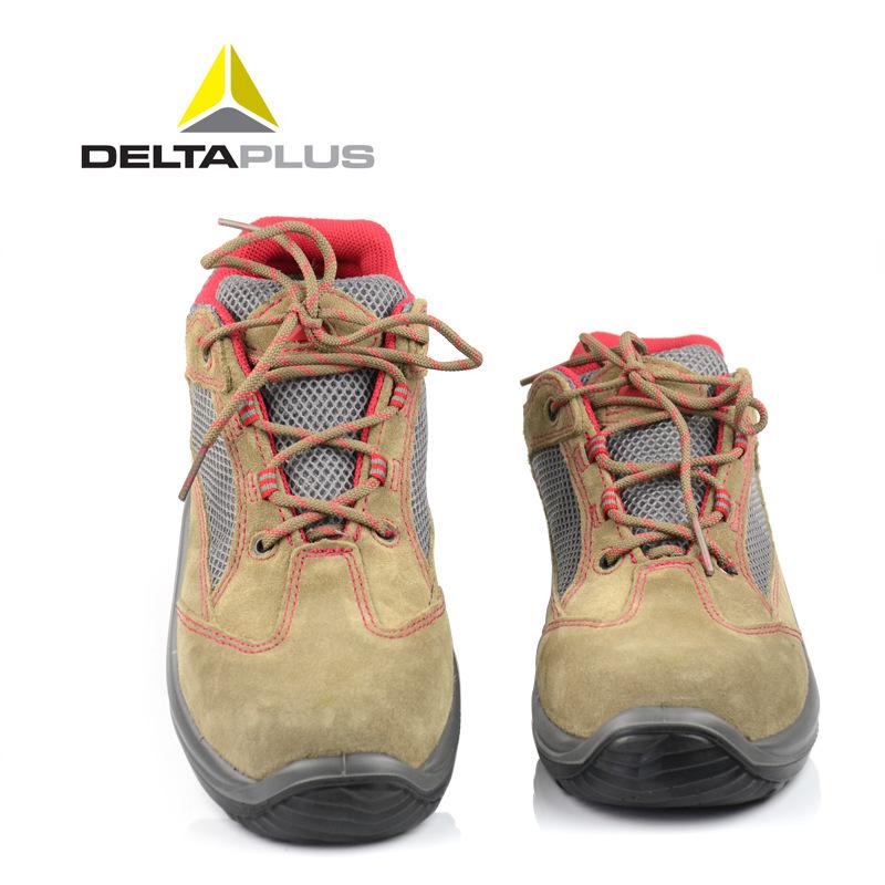 代尔塔 彩虹系列安全鞋 39#-43# 301211