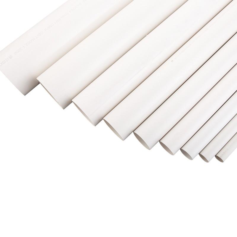 宝山 PVC排水管 外径110 内径103.6 BS-22