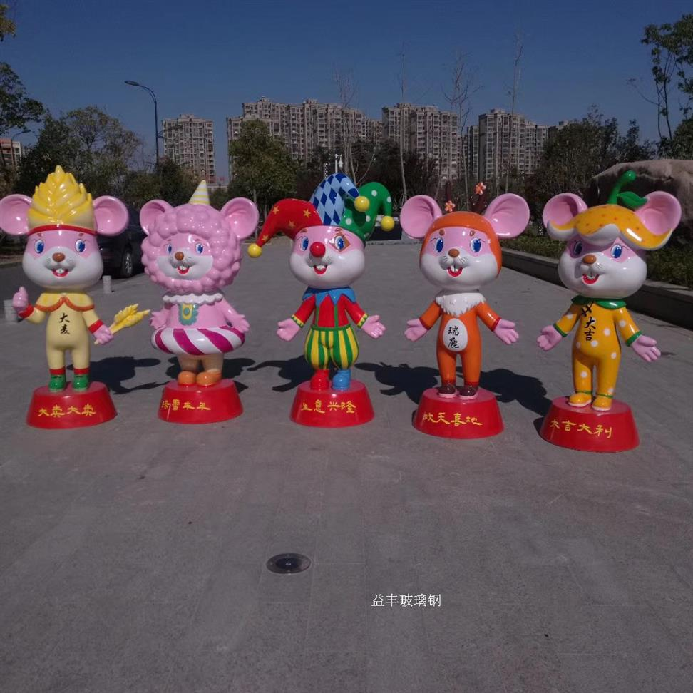 廣州鼠卡通雕塑報價 玻璃鋼動畫人物雕塑 免費咨詢
