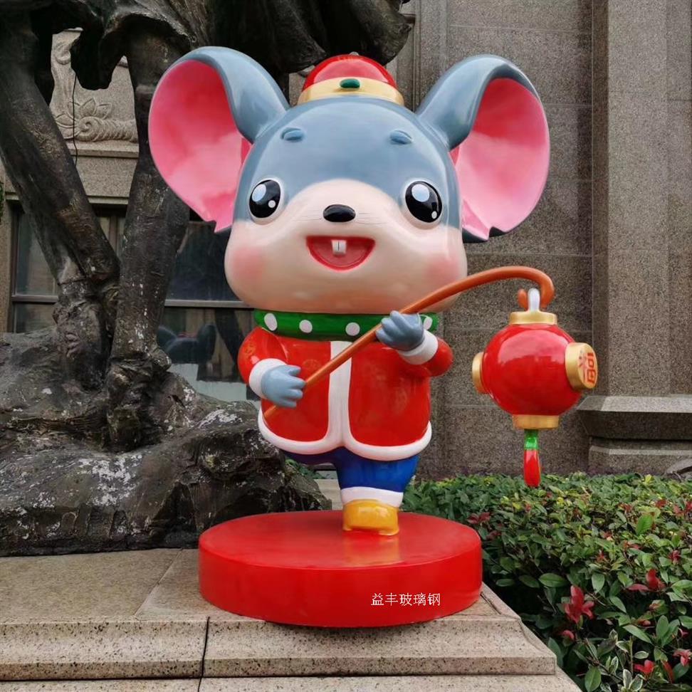 廣東玻璃鋼鼠卡通雕塑 玻璃鋼雕塑 歡迎咨詢