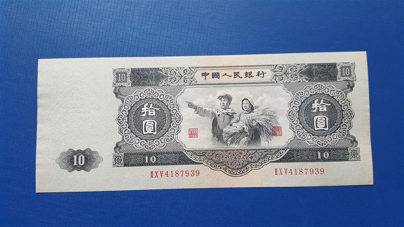 白城熊貓舊幣回收價格 你想要的這里都有