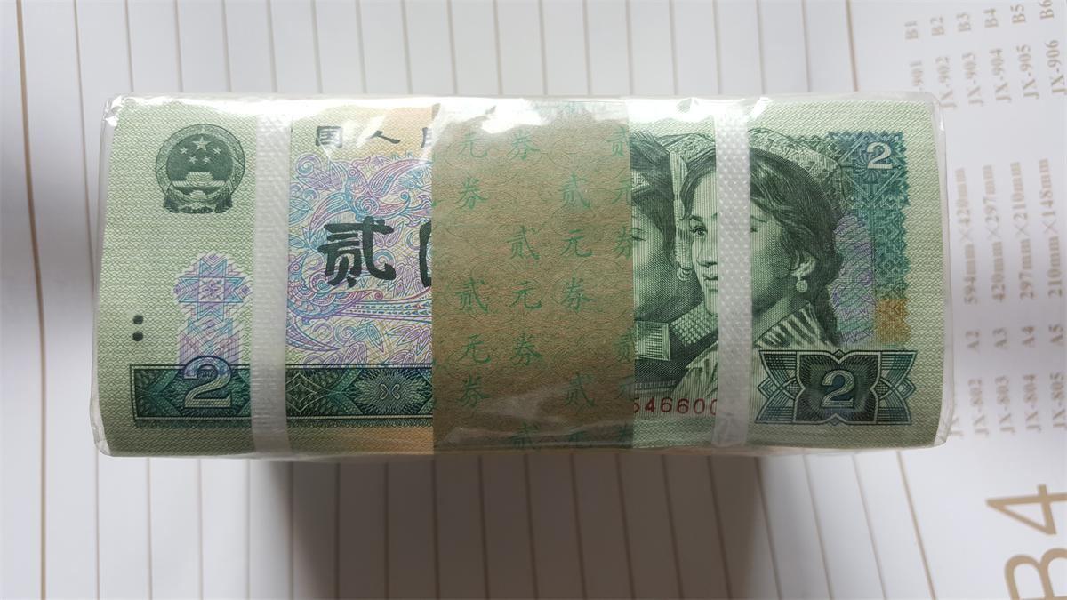 本溪舊幣回收 好品牌值得選購