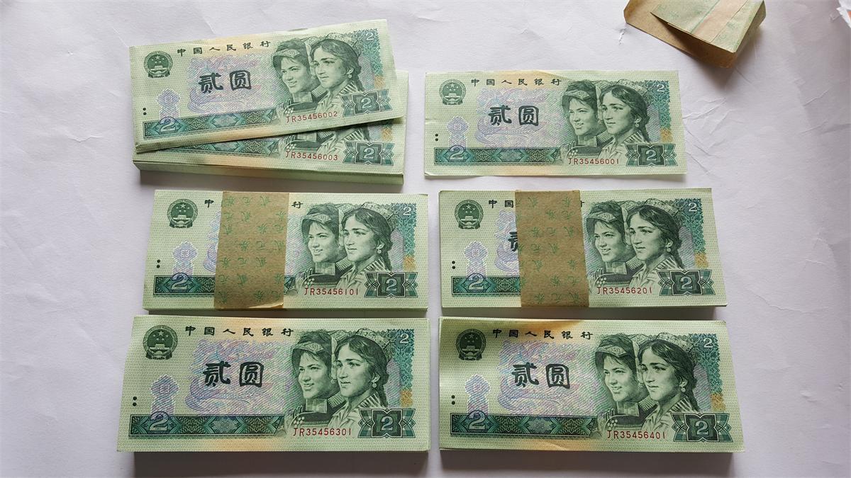 赤峰錢幣回收公司 上門高價回收