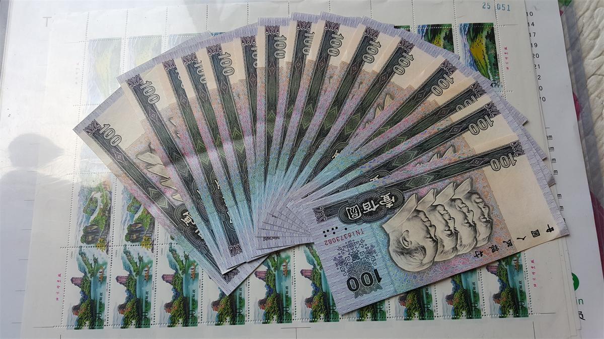 撫順錢幣回收價格 高價上門回收