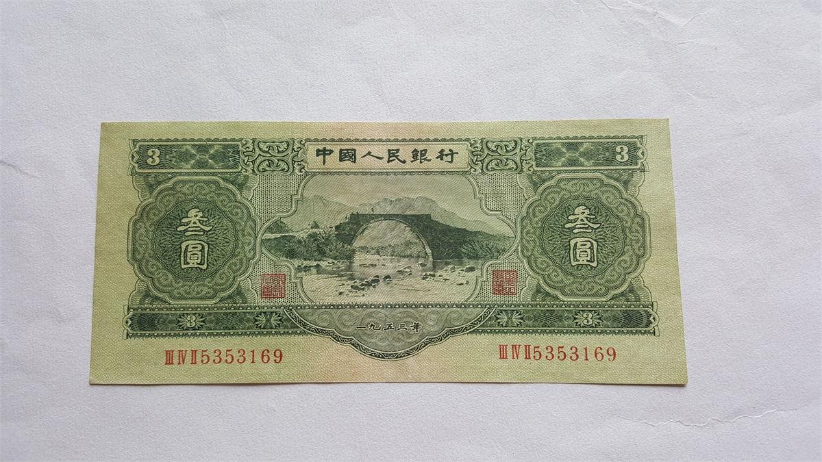 錦州錢幣回收 獲取報價在這里